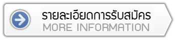 Download-Button4
