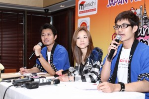 Press Conference (7)